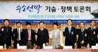 """""""부산시, 수소선박 개발 이끌 정책 내달라"""""""