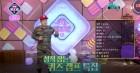 '꿀잼퀴즈방' 이계인 검증의 시간, 영정사진 공개 '몰아주기 상금도'
