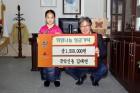기특한 국악신동...김태연양, 정읍시에 희망나눔 성금 기탁