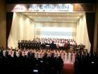 나주시 26·27일 '제1회 마을합창축제' 개최