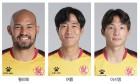 광주FC 펠리페·여름 3R 연속 '베스트 11'...이시영도 선정