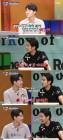 """<하트시그널 시즌2> 이규빈, 김장미 향한 김지석 러브라인에…""""장미 누나도 솔로"""" 지원사격"""