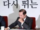 5·18-한국당 질긴 악연 풀스토리