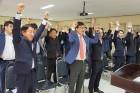 미얀마에서 '73주년 광복절 기념식' 열려
