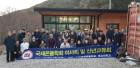 (사)국제온돌학회, 목포 방문해 근대건축 답사