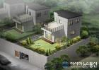 김포 타운하우스 '한강늘품마을' 전원주택 분양, 8월 특별 프로모션 진행 중