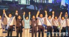 민주당, 당권경쟁 가속화‥권리당원 많은 수도권 표심공략