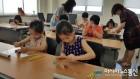 충청북도학생교육문화원, 책과 함께한 데이(day) 호응도 높아
