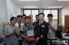 포항남부署 사이버팀, 2018년 베스트 사이버팀 선정