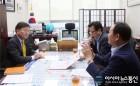 민경욱 의원, GTX-B노선 등 인천지역 교통현안 협의위해 국토부 철도국장, 인천시 교통국장과 논의