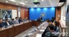 '수사 신뢰성·공정성'확보 위한 일선 경제범죄수사팀장 회의 개최