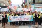 대구시, '미소친절의 날' 행사 개최…시민 8명 표창