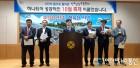 조규일 시장 '진주10월축제' 주요성과 발표