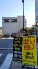 """의정부전철7호선, """"나는 안타도 좋다. 내 아들, 딸이 안되면 손자라도 타야 하는 것 아닌가"""""""