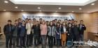 인천시, 시민과 함께 지역 문제해결 위한 첫걸음