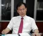윤한홍 의원, 2019년 국비 384억 확보