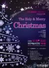 대전시립합창단 가족음악회 The Holy & Merry christmas