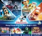 홍콩 디즈니랜드서 만나는 특별한 새해맞이 축제