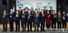 경북도, 동아시아 영토관념과 독도 주제로 국제포럼 개최