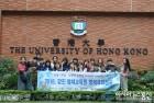 강진영재교육원,홍콩.마카오서 국외 캠프 운영