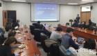 생명硏, '바이오 인프라 구축과 역할' 논의