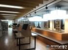 부산연산도서관 25일 스마트도서관으로 재개관