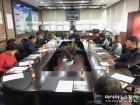 합천읍 사회단체협의회 회의