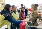 한울본부.지역 복지시설 '아름다운 동행'...전통장보기 행사