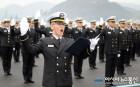 해군사관학교, 제77기 사관생도 입교식 거행