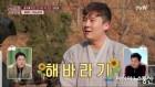 '아찔한 사돈연습' 김자한 남편 박종혁, 트와이스 쯔위·채영과 동문? 데뷔가 무려 2006년.. 지금 나이는?