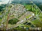 (기획) 순천시, 중흥건설 신대지구 개발 1361억원 기부 '허구(?)'