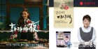 롯데홈쇼핑, '화사 곱창', '김수미 다시팩' 단독 론칭셀럽 연계 HMR 판매 확대
