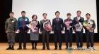 대전시 2019년 지방통합방위회의 개최
