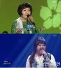 가수 박재란·이은하 나이 몇 살이길래? '가요무대'에서 연륜이 느껴지는 깊이있는 무대 선사