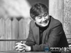 '남해에서 만나는 작가' 강원국 작가 초청 강연