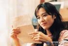 배우 손예진, 리즈 시절 독보적인 미모! 꾸준한 자기 관리로 20대 모습 그대로..손예진 나이는?