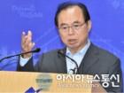 오거돈 부산시장, 문재인 정부의 신남방정책 이어간다