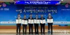 천안시, 고용창출 및 지역경제 활성화 '박차'