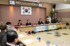 증평군사회단체연합회, 군 발전 위해 힘 모은다