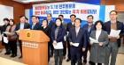 지역 정치권 한국당 5·18망언 연일 맹공