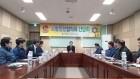 울산 동부소방서, 민·관 안전관리 네트워크 구축 간담회
