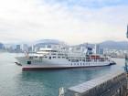 한국해양대, 신조 실습선 '한나라호' 명명식