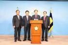 한국당 김기현 전 시장 '수사 조작극'…검경분권·공수처법 패스트트랙 안돼