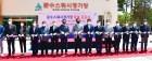 전국체전 대비 울산 문수스쿼시경기장 증축…전국 최고 수준