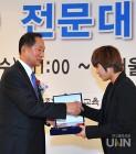 전문대교협, '전문대학인상' 수상자 추천 접수