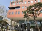 정세균 의원, '한국방송통신대 설립 및 운영 법률안' 발의