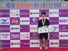 동원과기대 지동현씨, 전국 스쿼시선수권대회 남자대학부 개인전 우승