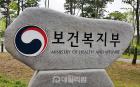 """""""약가제도 손질, 사실상 일괄인하""""...제약, 예의주시"""