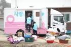 건보공단, 홍천 농촌마을서 집수리·빨래·의료봉사