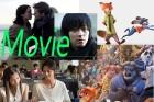 《e-영화 편성표》무비 리스트@프라임 타임